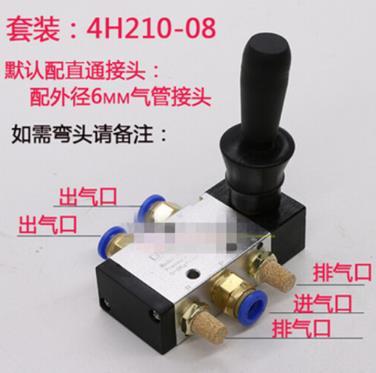 Khí tự động điều khiển tay kéo tấm 3R/4R/4H210-08 van van xi lanh chuyển hai năm qua 310-10 kéo tay