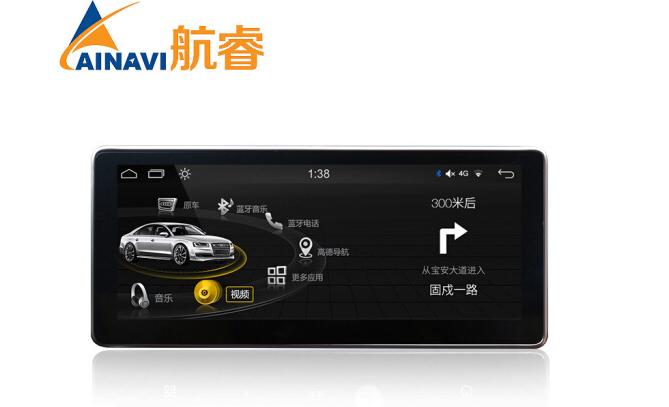 12 triệu Air 4G Duệ Audi mới a4l A5 Q5 quả già già mới nâng cấp Android màn hình lớn hướng ngược lại
