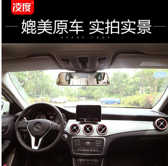 thiết bị định vị cầm tay bên ngoài Lăng độ thông minh xe máy dừng xe trinh sát hồng ngoại trong ghi