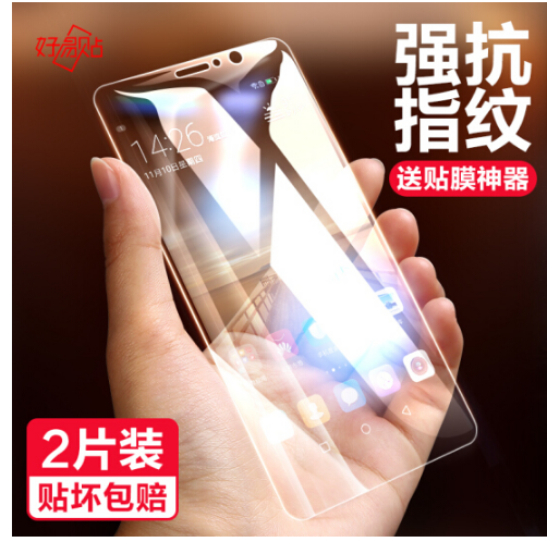 Miếng dán màn hình Hai] Huawei mate9 thuỷ tinh công nghiệp mate9 độ nét cao dán màng màng chống Dấu