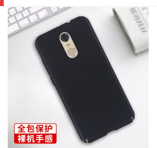 huawave Hoa có sóng điện thoại di động 360 N4S vỏ bảo vệ bộ da đen toàn cảm hancei