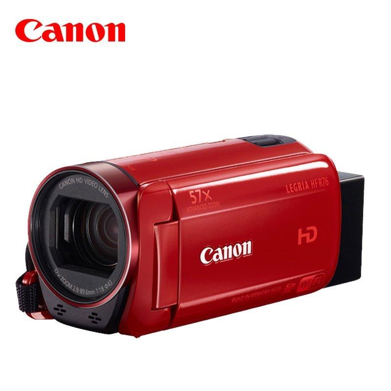 Canon LEGRIA HF R76 camera kỹ thuật số, điện gia dụng chụp ảnh độ nét cao chuyên nghiệp DV [Red]