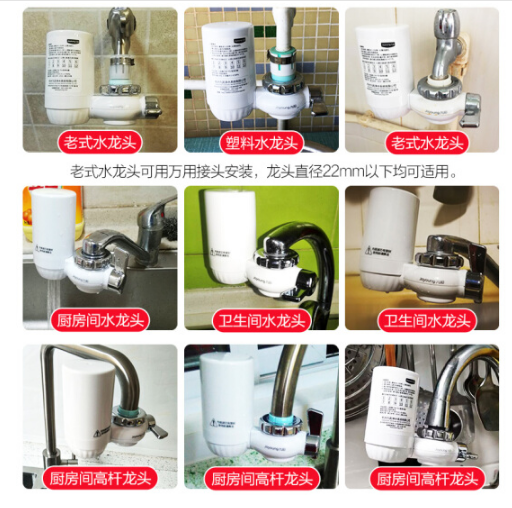Joyoung Chín Yang (Joyoung) [mới nâng cấp] JYW-T01 nhà máy nước sạch vòi nước máy lọc nước sạch tron