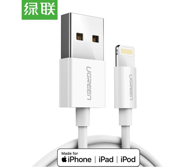 UGREEN Green United xác nhận dữ liệu điện thoại đường dây MFi táo X/8/7/6/5s sạc nhanh sạc USB hỗ tr