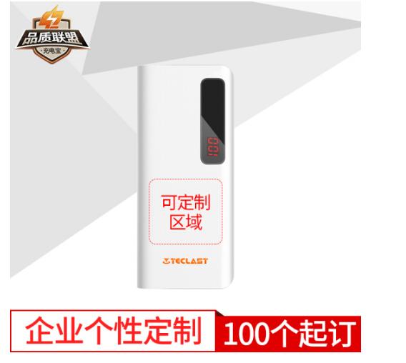 TECLAST T100CE Android Apple giao diện Smart chuyển điện / sạc bảo 10.000 MA doanh nghiệp cá nhân lo