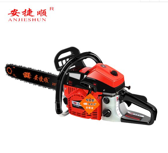 ANJIESHUN 5900 xăng cưa phạt 20 inch hai nét lớn cung cấp máy cưa máy công cụ chặt cây. Vườn 5900C x