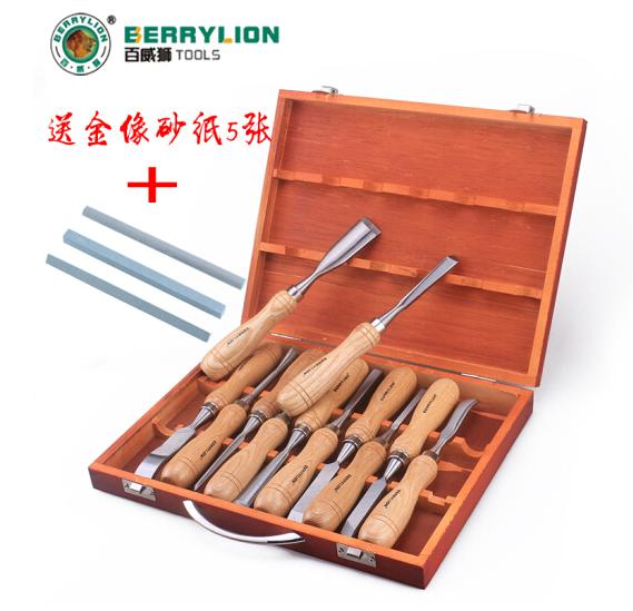 Berry Lion Bud. Sư 12 miếng dao chạm khắc gỗ chạm trổ điêu khắc chạm đục đục đẽo một bộ công cụ đồ m