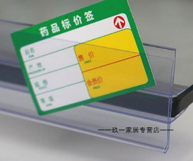 CORATED Thẻ tab đường kính sợi thuốc. Giá đường giá kệ này mặt phẳng đường trong suốt bài Đường cái