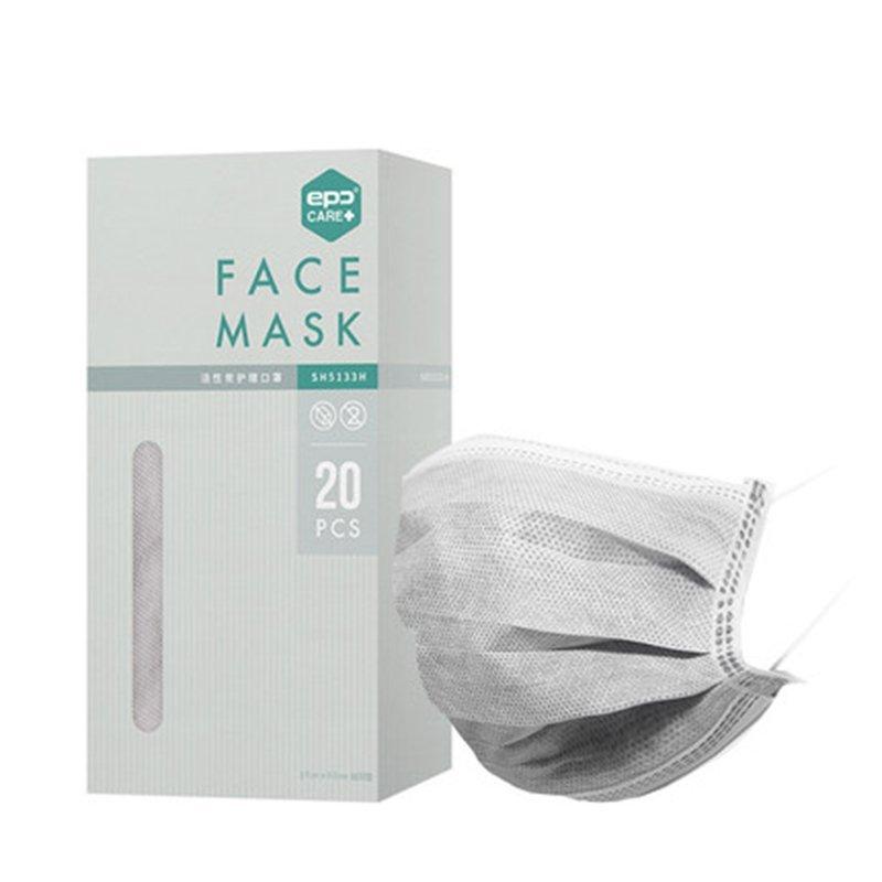 EPС than hoạt tính chống bụi dày của mặt nạ thở một lần đóng gói] [độc lập. Người đàn ông và phụ nữ