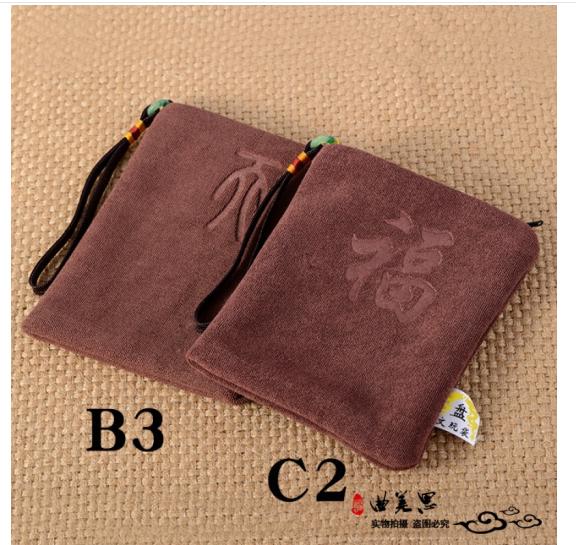 Túi đựng trang sức đĩa sứ lấy túi đồ chơi văn hoá Châu treo túi hạt chuỗi tràng hạt trang sức gỗ giá