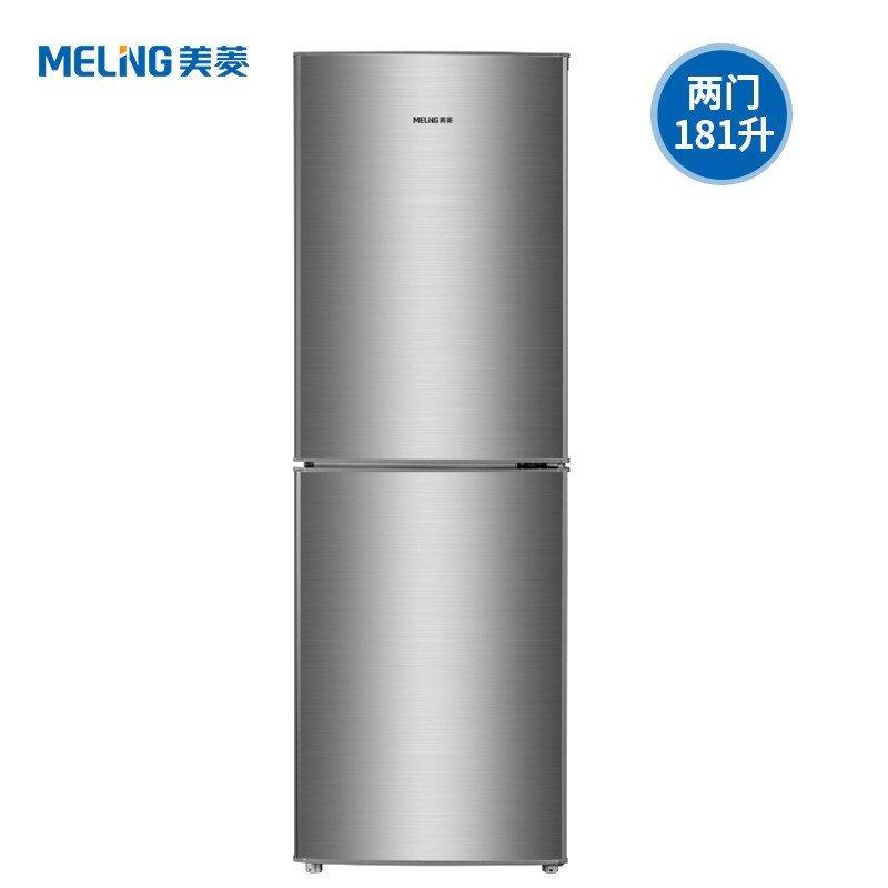MeiLing/ bcd-181mlc tiết kiệm điện gia dụng tủ lạnh nhỏ công suất lớn đông lạnh làm lạnh câm lặng câ