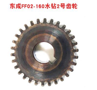 Đông thành FF02-160 máy số 2 bánh răng Luân Đông trở thành công cụ điện tử phụ kiện