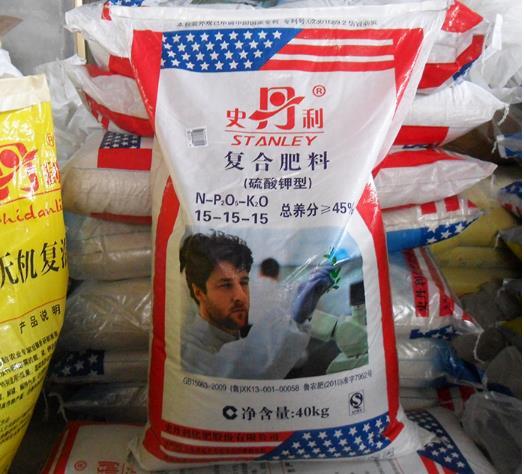 Xin Yu hanabo   Hoa phường (Xin Yu hanabo) - kali sulfat phức Hợp Phì phân hữu cơ hoa rau cây ăn quả