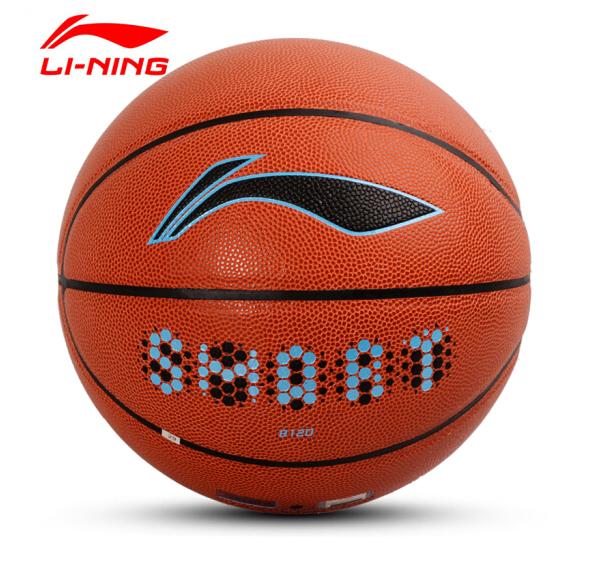 LI-NING LiNing SMART bóng rổ bóng rổ nhà thông minh số 7 tổng giám sát bên ngoài trận đấu bóng rổ bó