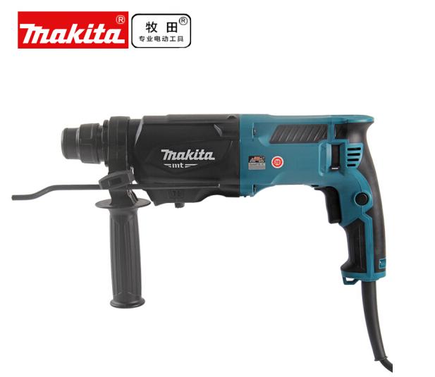 makita Makita 3 sử dụng nhiều chức năng máy xúc máy khoan M8701B nhà hạng nhẹ bốn hố tròn Bính 2 kg