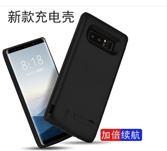 purecolor Thuần Choi Samsung note8 lưng clip sạc pin sạc không dây note8 báu di chuyển điện thoại Sa