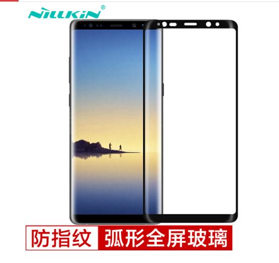 NILLKIN (NILLKIN) Samsung note8 3D bao phủ toàn màn hình kính chống đạn nổ. Màng / điện thoại bảo vệ