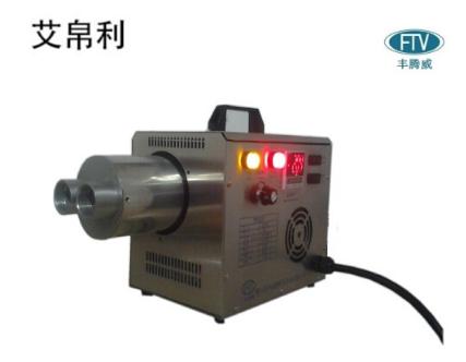 Máy bay A - Hi - Li - Feng Portable Bạch công nghiệp máy nóng 220V 1KW-3KW khẩu đưa Speed, ngoài đón