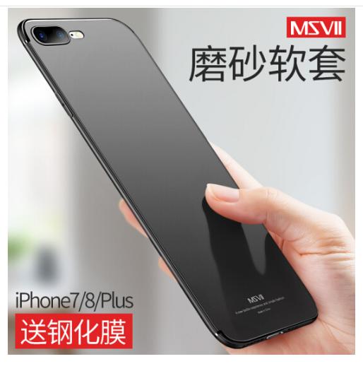 msvii Mose, chiều 7/8 táo iPhone7/8/7Plus bảo vệ hệ vỏ điện thoại đầy silica gel chống ngã người đàn