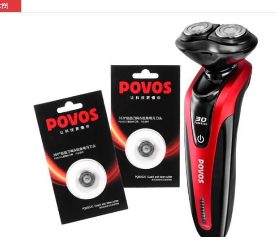 POVOS Pentium (POVOS) PQ9206/PW926 dao cạo điện của cả nước rửa dao đỏ đầu +2 dao