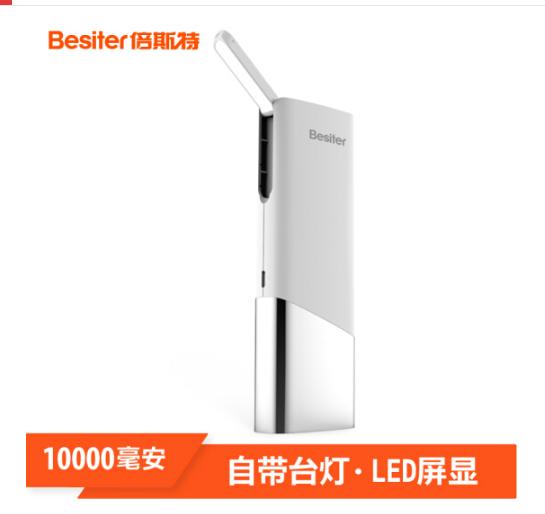 besiter Lần ở (Besiter) 10000mAh di chuyển thông minh điện đưa LED hiển thị số đôi USB tích hợp sạc