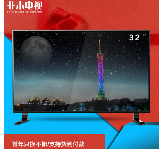 Phi gỗ 32 inch TV truyền hình độ nét cao mạng lưới tinh thể lỏng WiFi tấm mạng tinh thể lỏng thông m