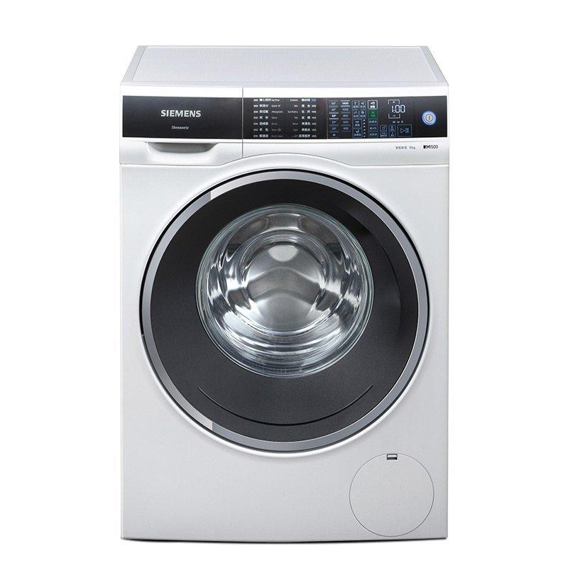 Siemens wm14u561hw máy giặt đồ gia dụng tự động hoàn toàn trống 10 kg (1400 nhà cung cấp thay đổi tầ