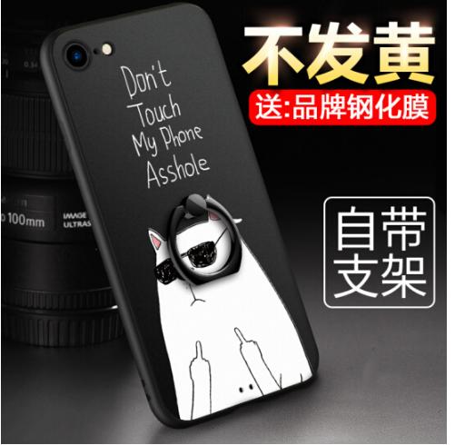 Gview Cảnh iphone8 Plus là điện thoại di động cho vỏ táo 7/8 bộ phim hoạt hình cho sợi dây treo cổ đ
