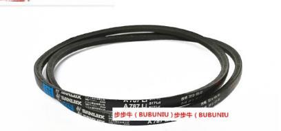 JIASHIFA Tam giác đưa B - A - C - D - loại dây cao su công nghiệp V đưa dây thắt lưng hình tam giác