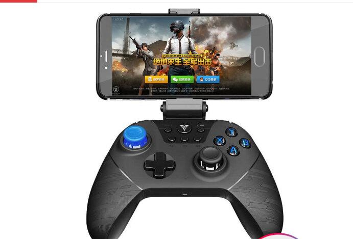 (flydigi) đen X8Pro samurai cơ thể có trò chơi cầm điện thoại ăn gà sinh tồn chung Bluetooth Jedi cu