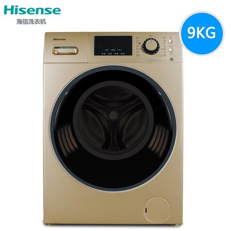 Hisense/ XQG90-S1256FIYG tự động hoàn toàn trống lớn nhà máy giặt 9KG kg.