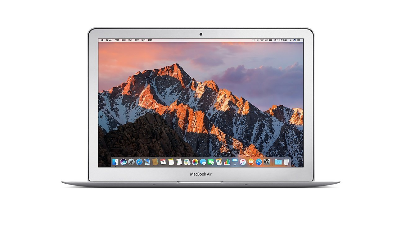 Apple Read MacBook Air Air 13.3, MQD32 CH/A, Advestore lõi I5/8G Toe/128G SouthTous1.8GHz, Intel Cor