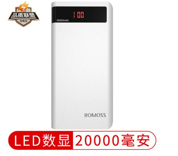 ROMOSS La Mã Marcus (ROMOSS) sense6P chuyển điện / sạc bảo 20.000 ma dẫn Táo / Android màn hình điện
