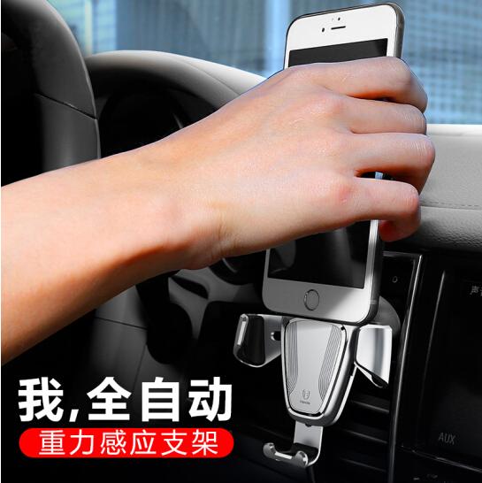 1 triệu Khung xe ô tô điện thoại tháo nước Phổ loại phổ biến trong nhiều điện thoại hỗ trợ chức năng