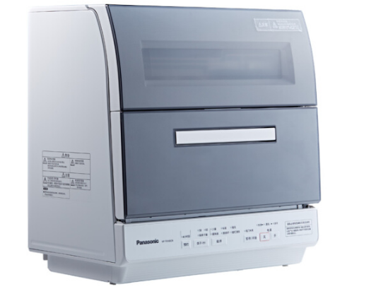 Panasonic Panasonic (Panasonic) máy rửa chén bát khử trùng sấy khô hai giỏ phi NP-TR1HECN (thiên hà