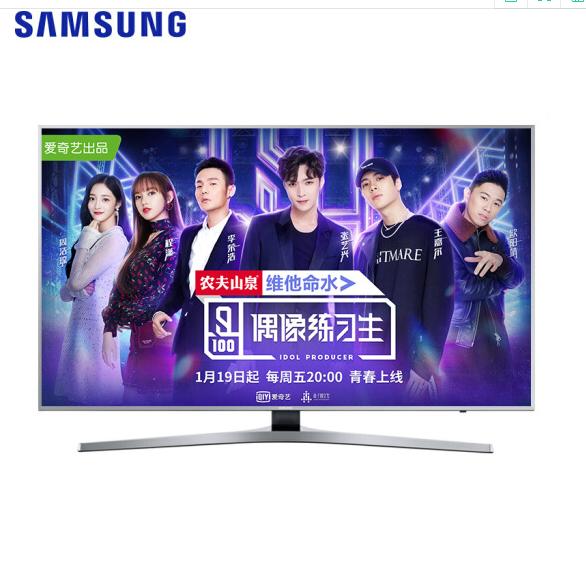 Samsung (SAMSUNG) UA55MUF40SJXXZ 55 inch 4K siêu độ nét cao HDRName Smart TV plasma phẳng bằng bạc.
