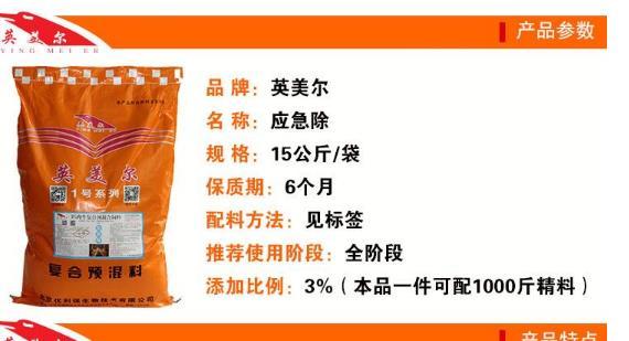 YINGMEIER   Seoul (Seoul số tạp YINGMEIER) số tạp giai đoạn vỗ béo bò nuôi bò vỗ béo nhanh chất phụ