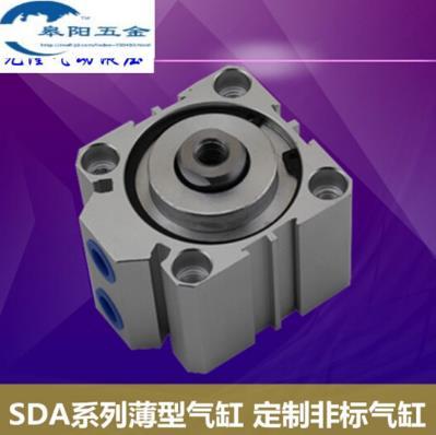 SDA20*10 cylinder mỏng cylinder xi lanh (phi tiêu chuẩn)