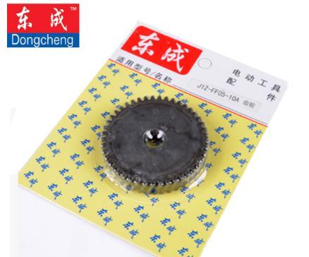 Đông trở thành công cụ thiết bị phụ tùng máy khoan JIZ-FF05-10A đèn.