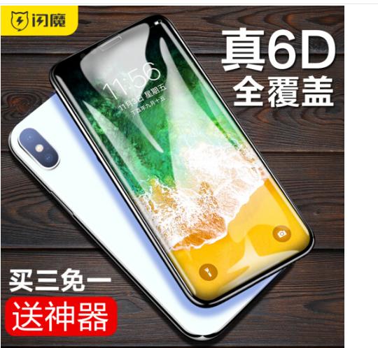 SmartDevil Flash của Apple iPhone x thuỷ tinh công nghiệp phim X3D toàn màn hình kính chống cả dấu v