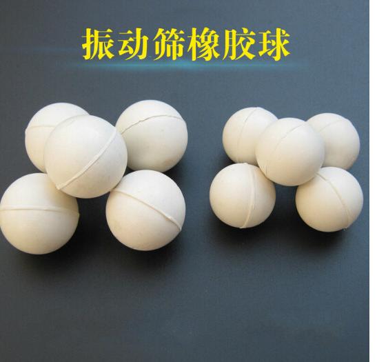 FGHGF Màn hinh xoay FGHGF Shaker bóng lăn bóng cao su đặc 25mm spin Jin rây chơi game bóng nảy công