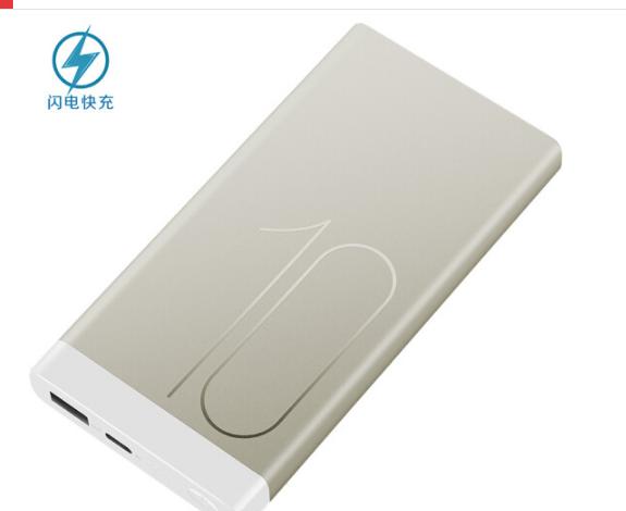 HUAWEI Huawei (HUAWEI) sạc bảo / di chuyển nhanh sạc điện SuperCharge Edition ánh trăng bạc khỏe dùn