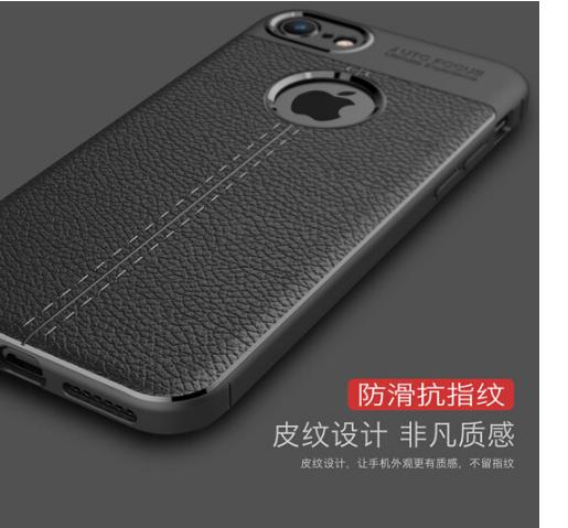 purecolor [cho thuỷ tinh công nghiệp phim] iPhone7plus/8plus vỏ táo thuần điện thoại đấy. 7/8 mềm bộ