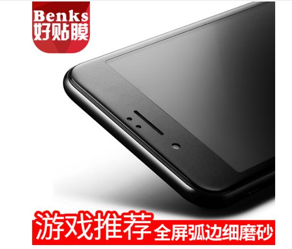 Benks  Aubance Marcus (Benks) Apple iPhone8 Plus/7 Plus thuỷ tinh công nghiệp phim 3D t
