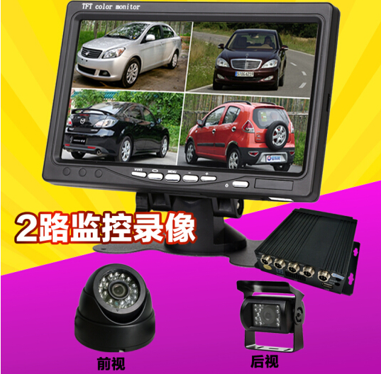 12 triệu Jay 12V24V volt 4 road four division bus wagon monitor VCRs vehicle recorder image integrat