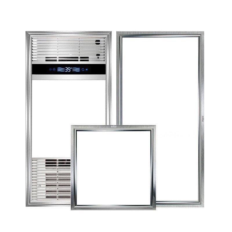 Nên có nhiều khả năng -NVC mùa gió ấm Suite gửi tích hợp đèn bảng 12W/24W ánh sáng trắng.