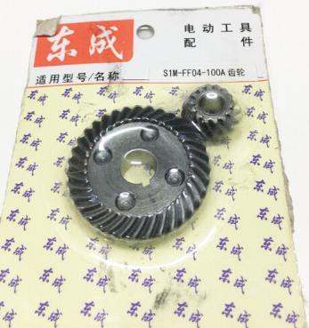 Một góc nhà máy đèn máy xúc máy khoan thiết bị máy cắt bánh thành phần FF04-100A xưởng bánh răng