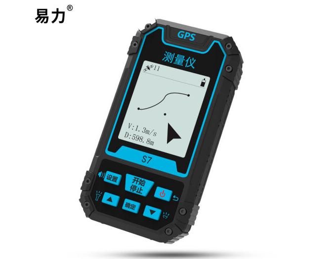 mô-đun máy thu GPS Bluetooth Thể lực với hệ tọa độ địa lý cụ định vị vệ tinh GPS OnStar! Tọa độ định