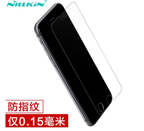 NILLKIN IPhone8plus/ Bucknell vàng táo 7plus nổ bên T+pro nói 0.15mm màng kính chống đạn.