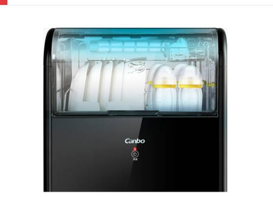 Canbo (Canbo) mini màn hình để khử trùng trên bảng / dạng tháp nhà thiết bị khử trùng nhỏ bé nhỏ ZTD